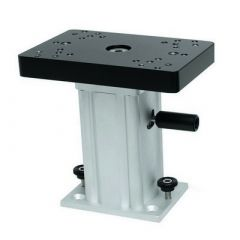 Cannon Aluminum Swivel Base Downrigger Pedestal 6-small image