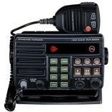 Standard Horizon Vlh3000a 30w Dual Zone PaLoud HailerFog WListen Back 2 Optional Intercom Stations-small image